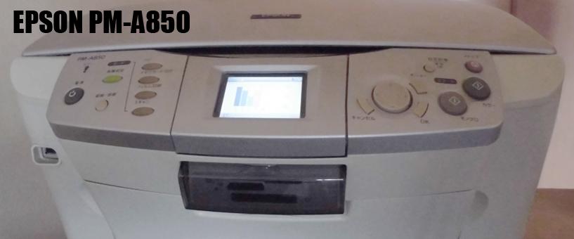 EPSON PM-A850