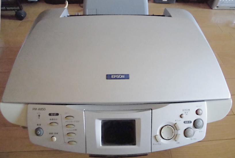 エプソン PM-A850